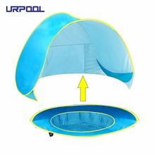 Kids BeachPool® Pop up Strandtent met zwembad en UV