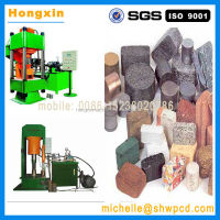 waste metal briquette making machine, steel powder briquetting machine