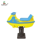 Hot Sale Outdoor Playground Toys Cheap Plastic Spring Rider