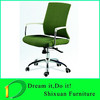 Cheap price metal frame swivel office chair