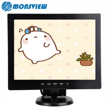 Wall Mount Desktop Stand 10 inch computer vga square lcd monitor