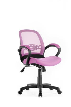 Grossiste chaise bureau roseAcheter les meilleurs chaise bureau