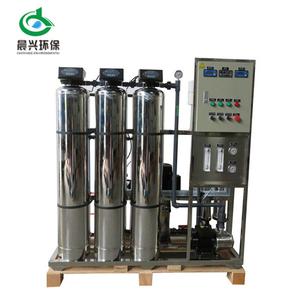 High-grade type 500LPH RO salt water purifier to drinking water machine