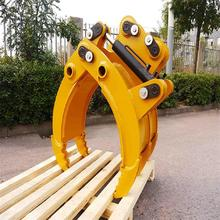 20 ton excavator tools of hydraulic log grabbing for sale
