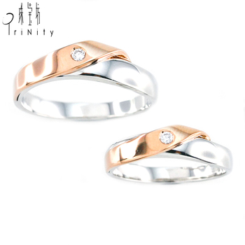 Contemporary Unique Beautiful White And Rose Gold Couple Wedding