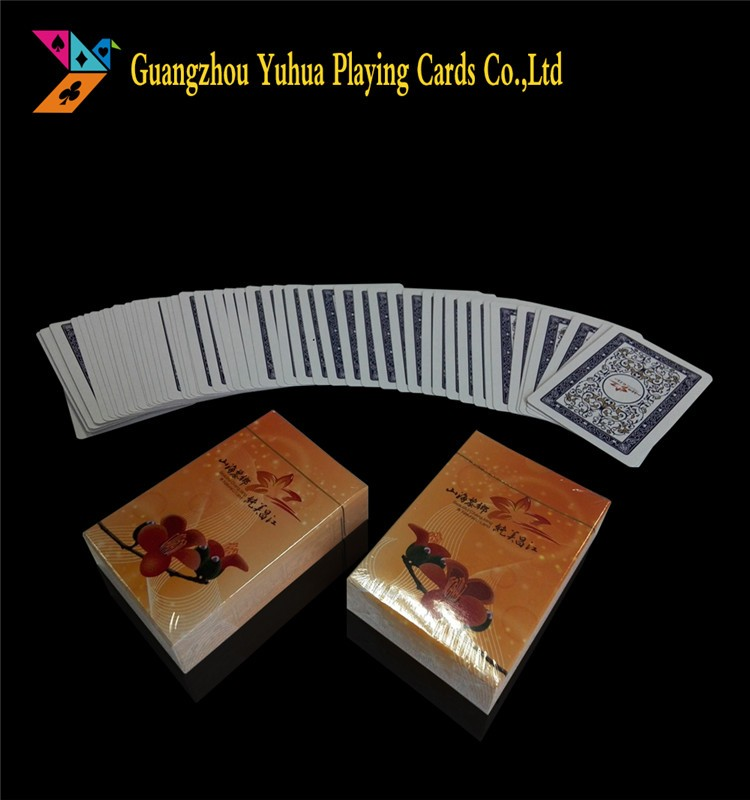 OEM Game Cards YH1025