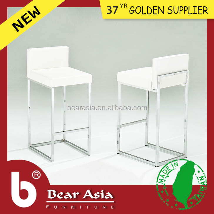 French Modern White PVC bar furniture Metal Bar supply Stool bar modern