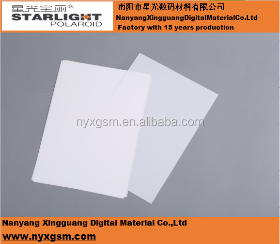 Backlit front print PET film for waterbased inks-dye, pigment