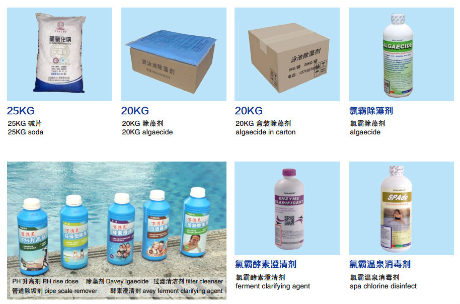 Swimming Pool Disinfectant Chlorine Tablets Chlorine Dioxide Tablet Swimming Pool Water