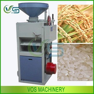 Mini rice mill machine/rice polisher in good quality for sale