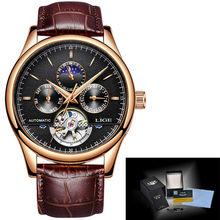 LIGE Роскошные Брендовые мужские часы, автоматические механические часы, турбийон, спортивные часы, автоматические часы с датой, водонепрони...(Китай)