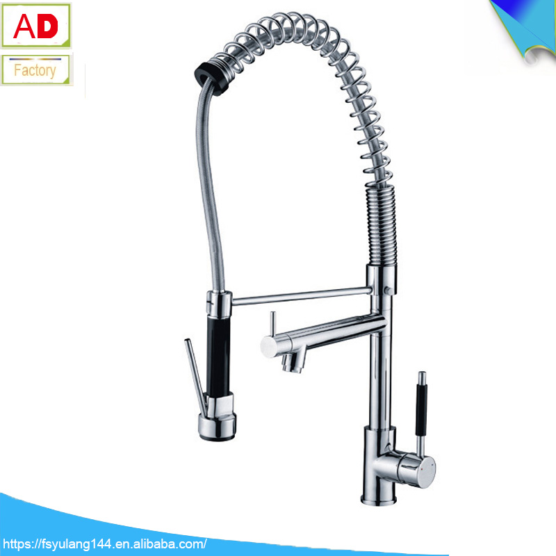 0425Factory Direct Brass Wall Mounted Dual Handle Restaurant Kitchen Sink Pre-Rinse Commercial Faucet / Tap