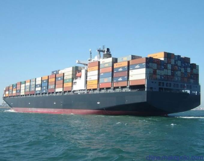China Shipping Company, Sea International Courier Freight Forwarding to Uruguay Montevide