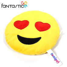 New emoji products dog plush stuffed toy with speaker