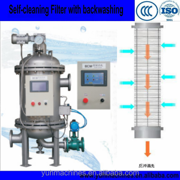 Automatic self clean strainer duplex filters buy duplex for Self cleaning pond filter