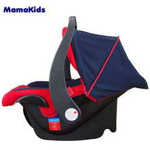 Foldable car safety seat bride baby car seat