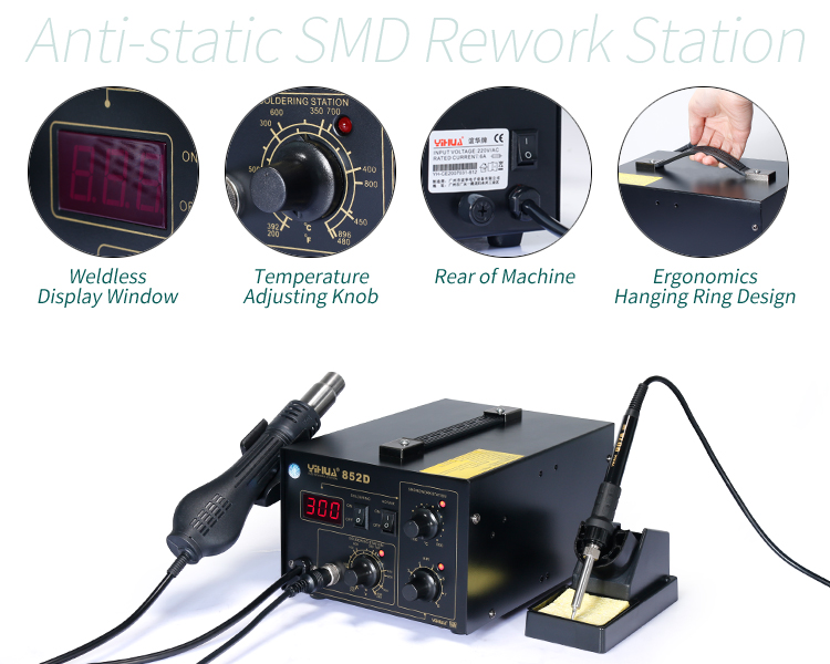 2 in 1 YIHUA 852D SMD IC ความร้อน Rework soldering Station เครื่อง