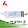 UL 23w 25w 36v 700ma led driver for led flood light