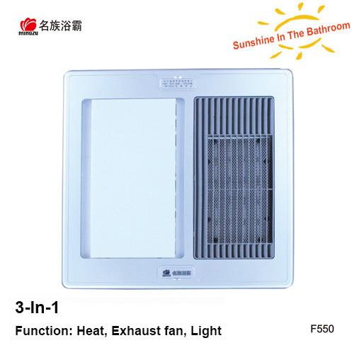 Extractor De Baño Con Interruptor:luz de extractor de aire con ventilador de estufa calentador ptc para