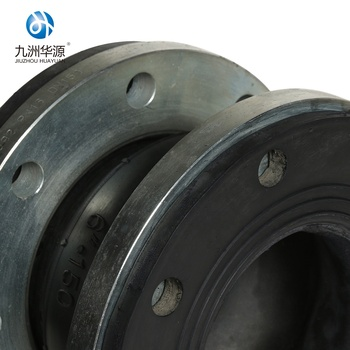 Turn over Soft connection single sphere galvanized flange rubber expansion joint