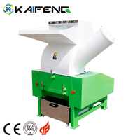 Industrial Plastic Waste Used Pet Bottle Film Crusher Machine For Sale