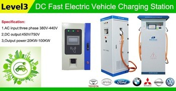 20kw Setec Ev Fast Dc Charging Station - Buy Dc Charging Station,Setec Ev  Charging Station,20kw Charging Station Product on Alibaba com