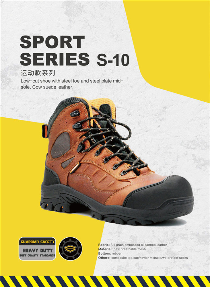 lightweight safety hiking shoes pakistan