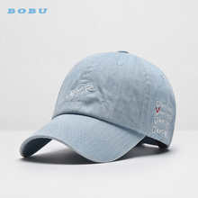 d13f6678f9f Add to Favorites. wholesale custom 3d embroidery washed denim womens  distressed baseball hat.  0.98 -  4.98 Piece