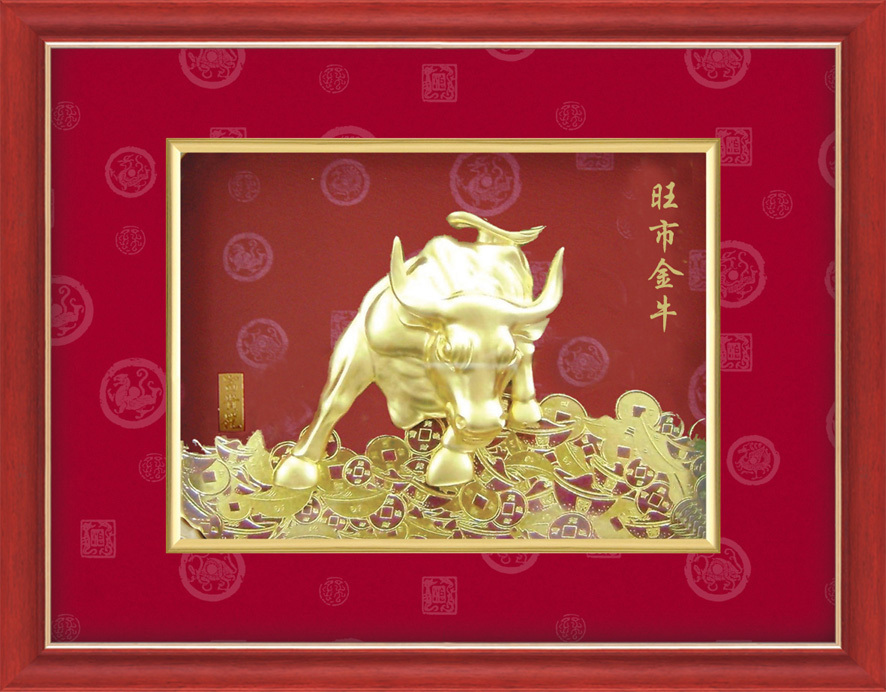 24k Gold Foil Chinese Arts 3d Picture Frame Furtune Bull Craft 8x12 ...