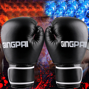 shencai Special Boxing Gloves Muay Thai Boxing gloves Training & Sparring Gloves for sale