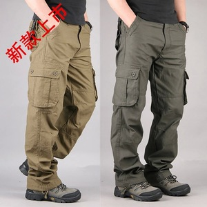 Wholesale Casual Mens Outdoor Baggy Trousers / Cargo Pants