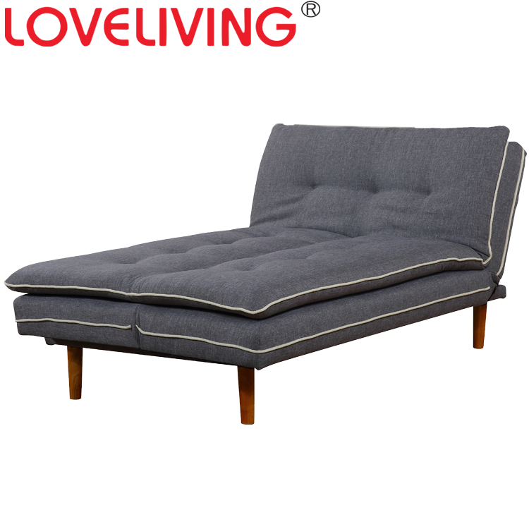 Modern Fabric Sofa Bed Recliner