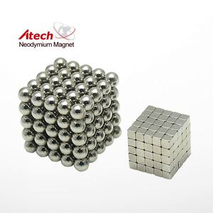 Neo Cube 5mm Wholesale, Neo Cube Suppliers - Alibaba
