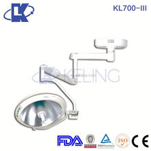 disaster emergency kit halogen overall reflection lw700/700 operation shadowless lamp operating lamp surgical
