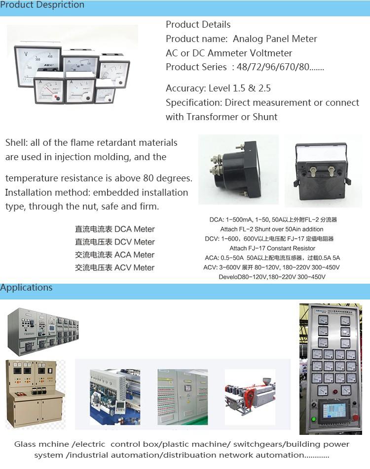44c2-v Single Phase Ac/dc Ammeter Voltmeter Analog Panel Meter ...