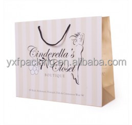 Gift paper bag with customized logo
