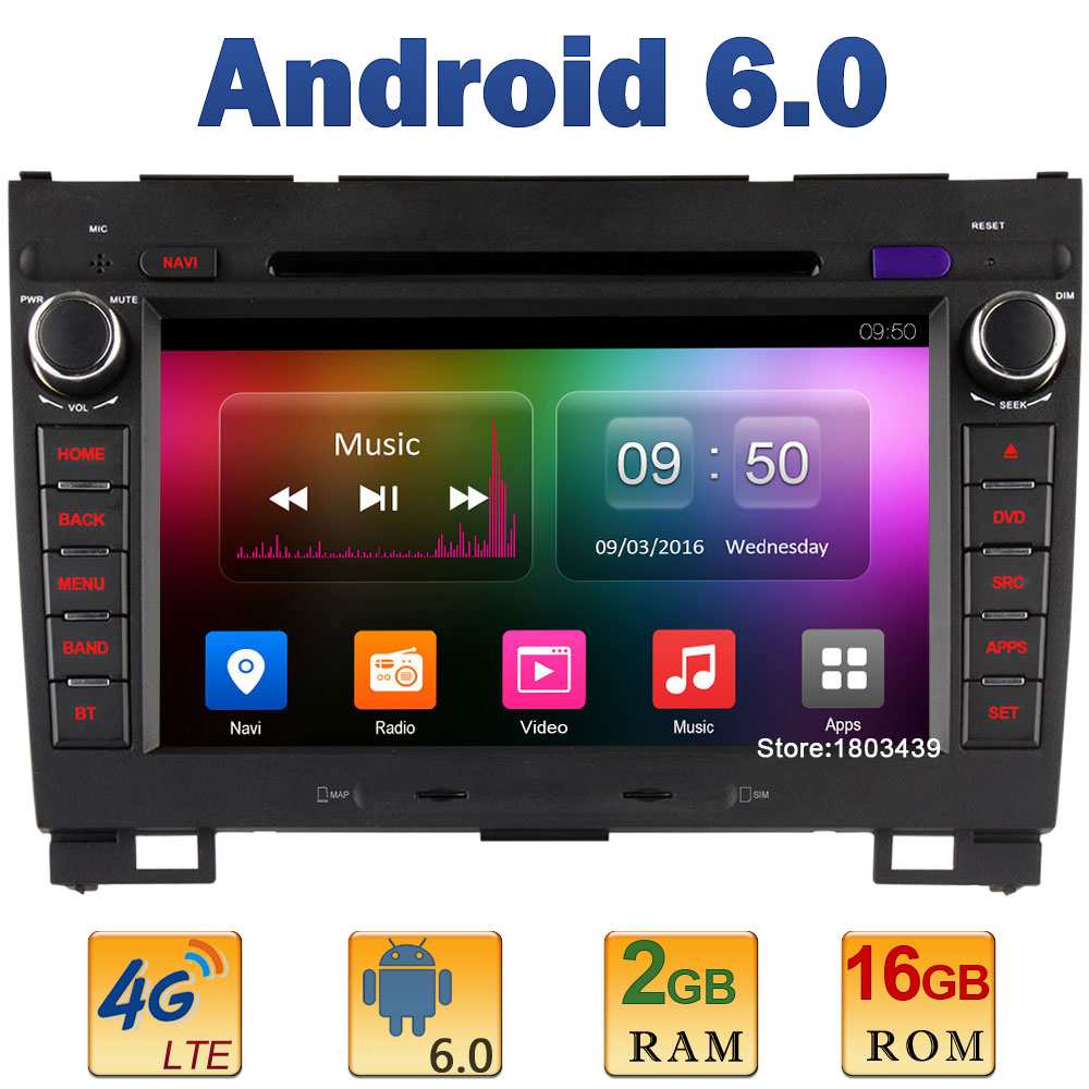 """8"""" Quad Core 2GB RAM 4G LTE SIM WIFI Android 6.0 Car DVD Video Player Radio  For Great Wall Hover H3 H5 2010-2013 DAB+ AUX USB BT"""