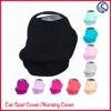 Nursing Breastfeeding Cover Scarf Baby Car Seat Canopy Shopping Cart Stroller Covers