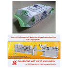 DH-12N wet towel Production Line, baby wipes packing machine price (40-120pcs/pack)