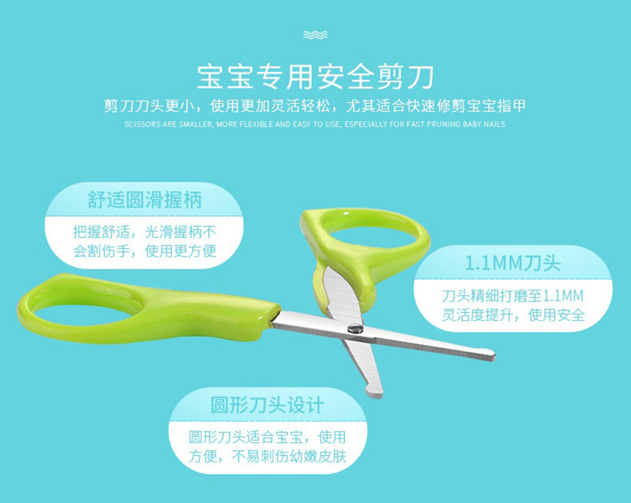 Manufacturer baby nail clipper set baby safety care nail cutter 4 piece set