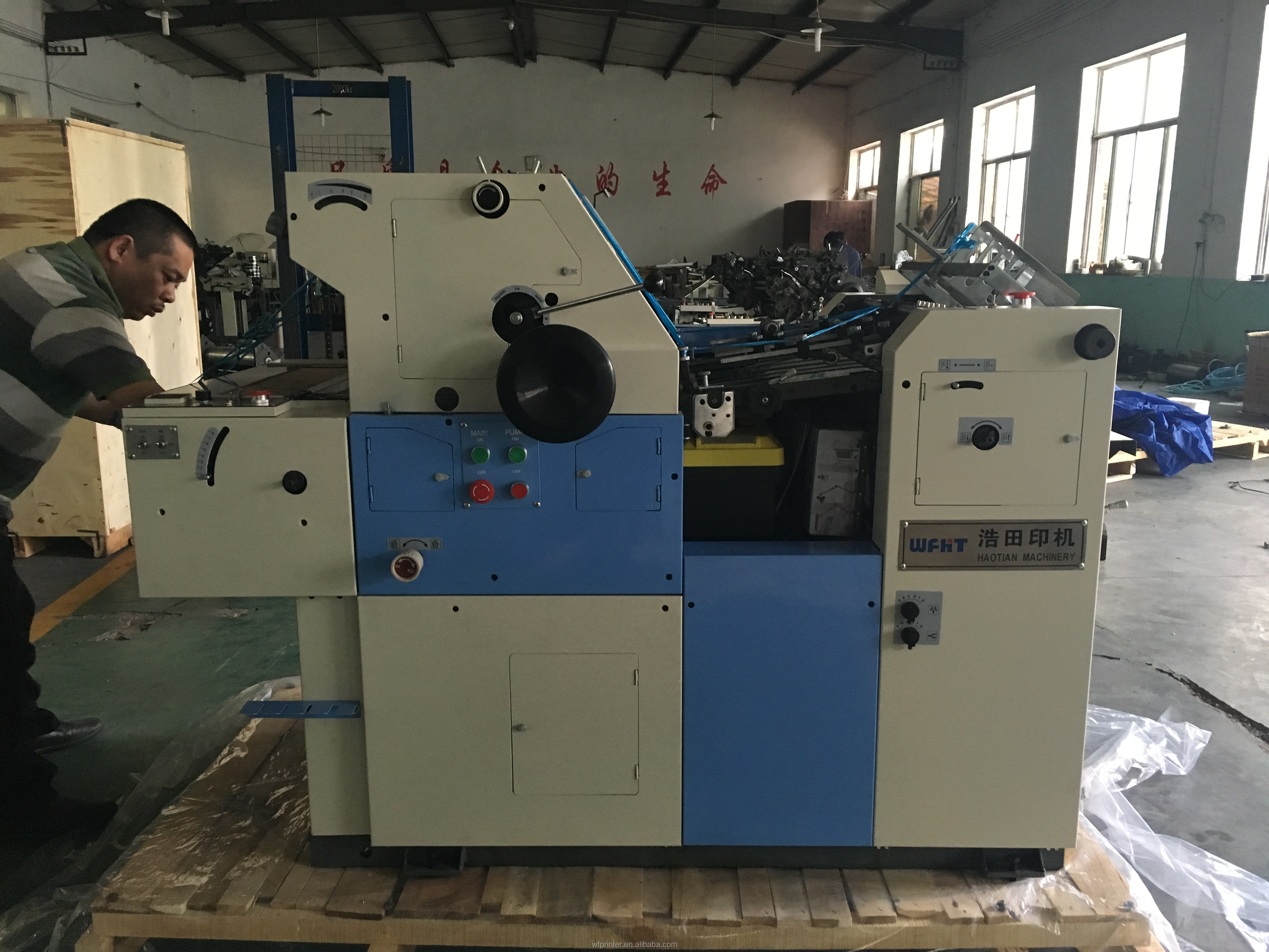 HT62II popularity  offset printing machine  one color