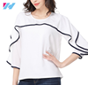 Yihao wholesale t shirts summer ladies fashion casual chiffon 3/4 sleeves blank personalised t shirts