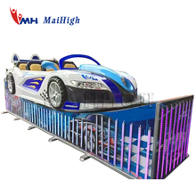 Indoor children race car game amusement electric toy rides Mini Flying Car for sale