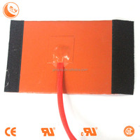 customized 9v silicon rubber electric heater with recharge battery