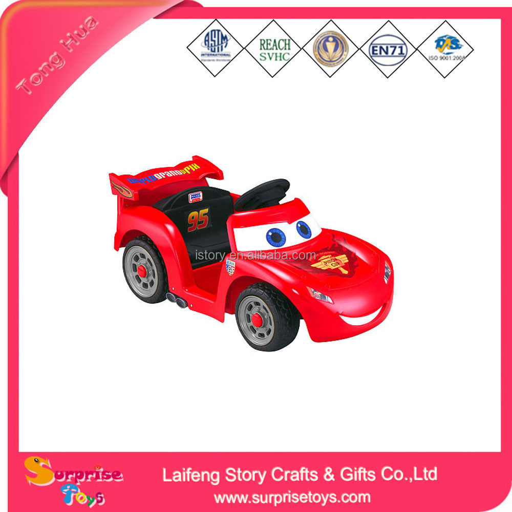 Pass test of FAMA factory of toys Plastic cars