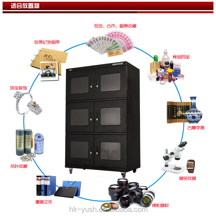 The Drying Cabinets Are The Perfect Storage For Smt/bga/pcb/led ...
