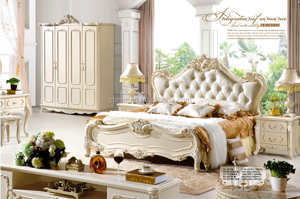 Pc001 Bedroom Furniture Alibaba French Style King Size