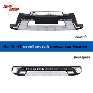 High quality aftermarket ABS body kit bumper for high lander 2015-2017