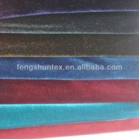 weft knitted velvet fabric