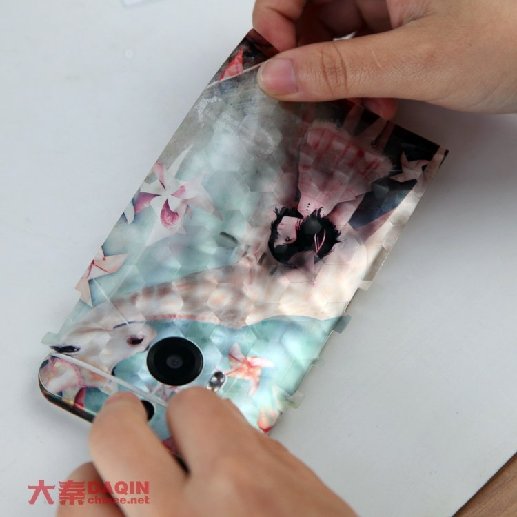 Daqin Diy Mobile Phone Sticker Design Lamination Film With